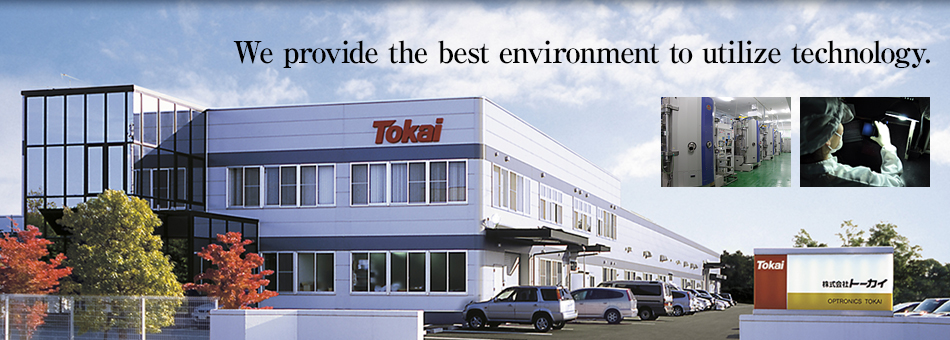 We provide the best environment to utilize technology.
